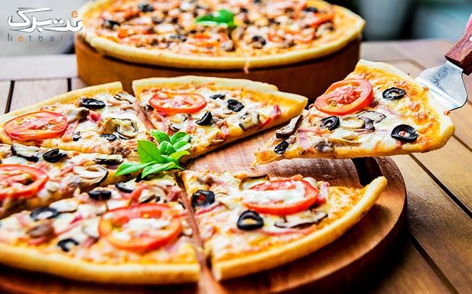 فست فود پونتو با منوی باز پیتزا و ساندویچ