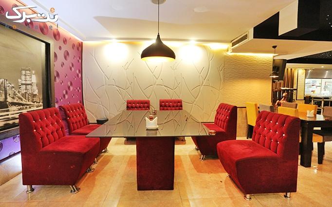 رستوران ترنجستان با بوفه ویژه افطار و موسیقی زنده