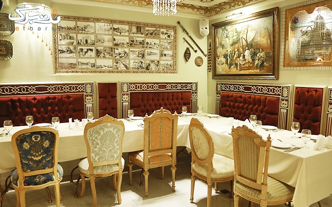 رستوران فخر تهران با ضیافت افطاری