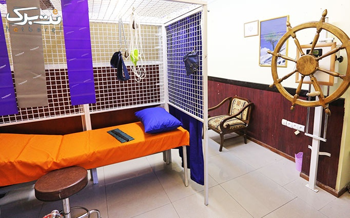 ماساژ درمانی در درمانگاه تخصصی درد پارس رویال