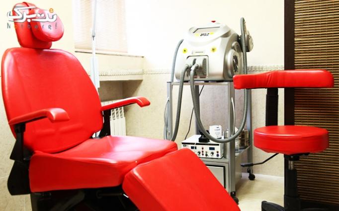 پاکسازی صورت در مطب دکتر ژیلا زرگری