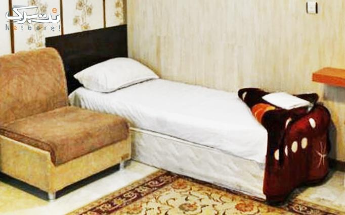 اقامت فولبرد در هتل آپارتمان آذر مشهد