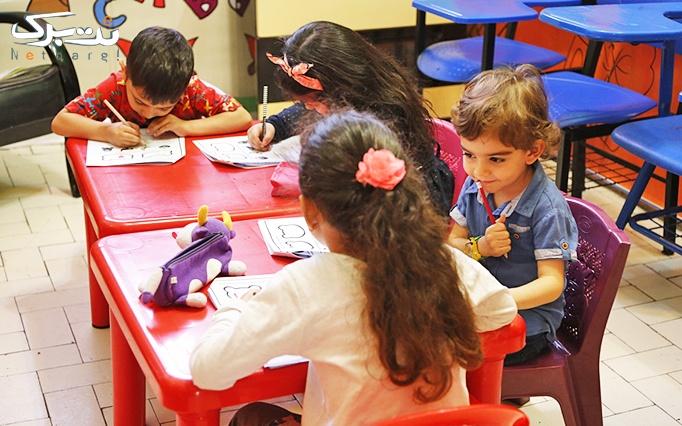 آموزش زبان انگلیسی در آموزشگاه دهکده برتر