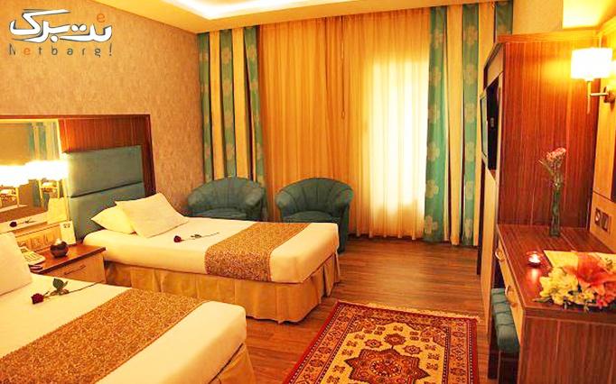 هتل پارسیان عالی قاپو با بوفه افطاری