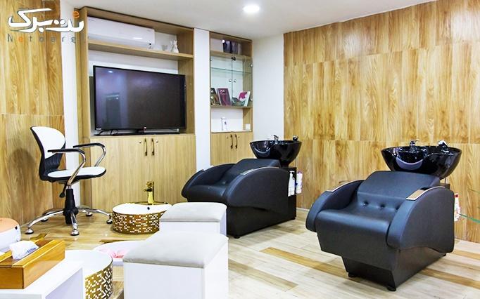 براشینگ، کوتاهی مو یا اصلاح ابرو در سالن مهربانو