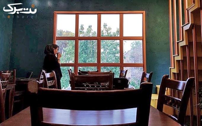 کافه رستوران هشتگ با منو کافی شاپ