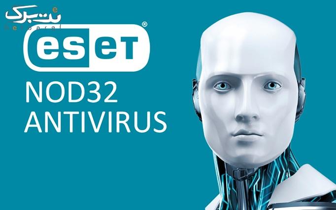 آنتی ویروس اورجینال 2 کاربره از شرکت نوین سازان