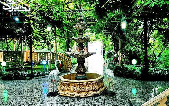 باغ رستوران فدک با سرویس چای سنتی یک نفره