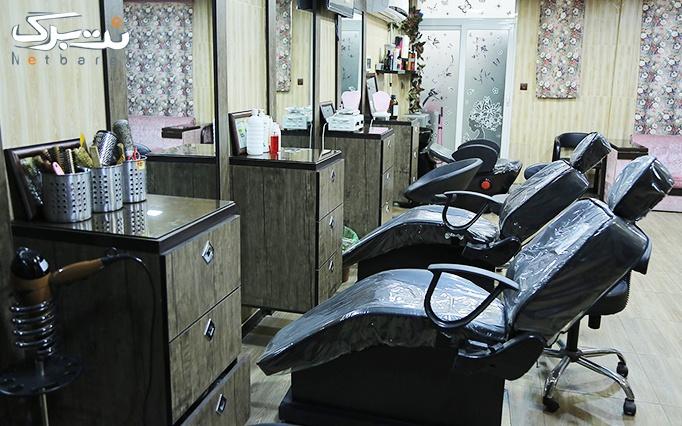 طراحی حنا در آرایشگاه زهره آرا
