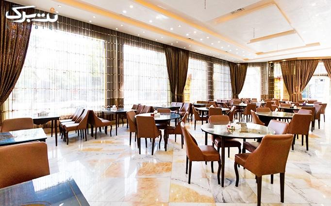 کافه رستوران فارسی میزبان سفره افطار