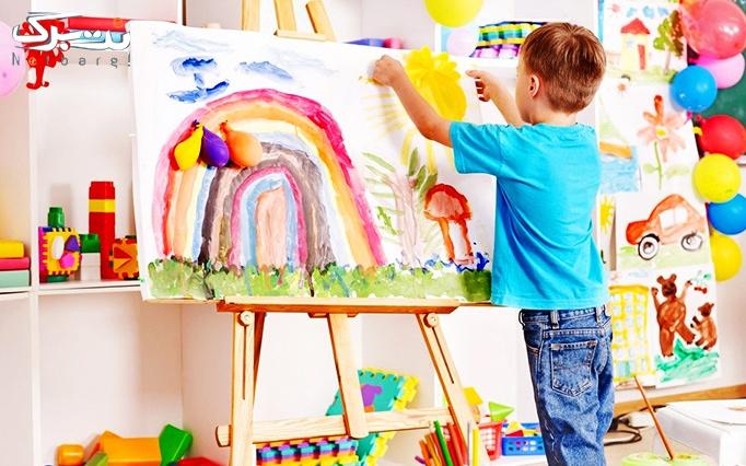 آموزش نقاشی كودک در موسسه آوای ياس