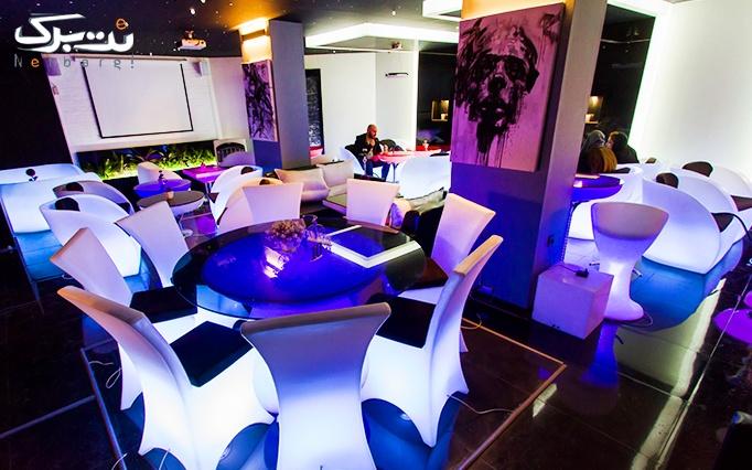 کافه رستوران امپراطور باسرویس سفره خانه ای اسپشیال