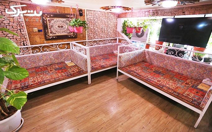 سرای سنتی خان عمو با سرویس سفره خانه ای دو نفره