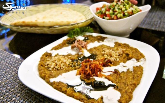 کافه شهرام با منو باز غذایی و سرویس چای سنتی