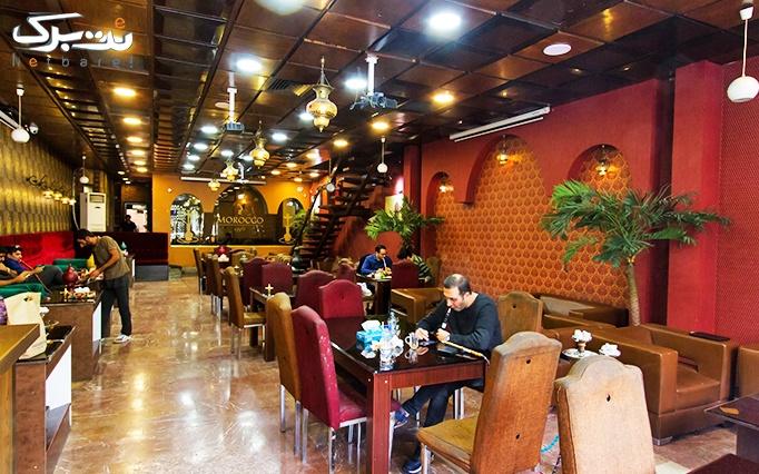 سفره خانه عربی موراکو با منو باز غذایی