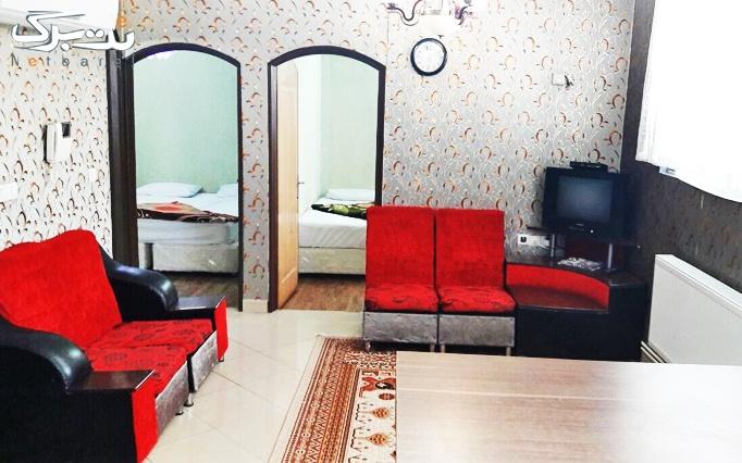 اقامت در هتل آپارتمان پامچال