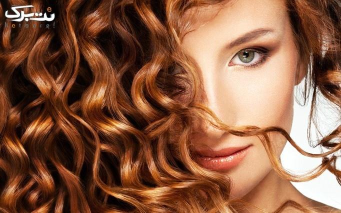 فر مو با مواد یا کراتینه سرد مو  در باغ بهشت