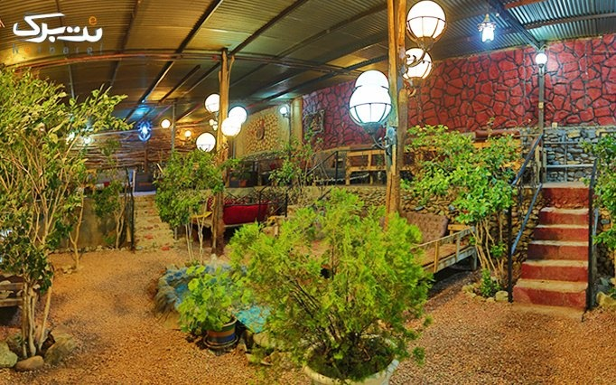 باغ رستوران بهشتی با افطاری دو نفره