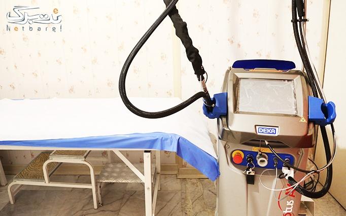 تزریق بوتاکس در مطب دکتر غلامی