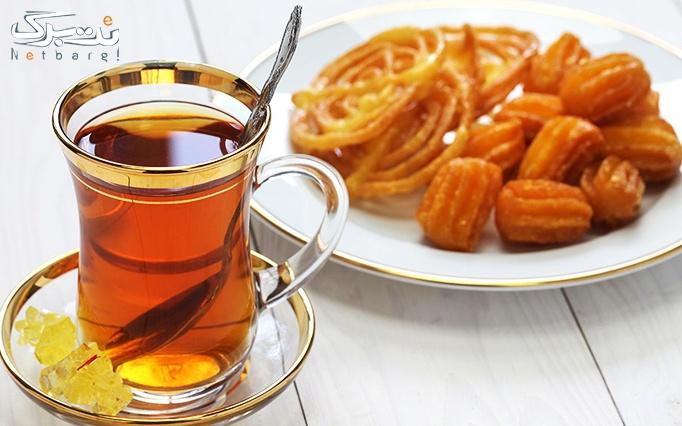 رستوران بناب مروارید با افطار