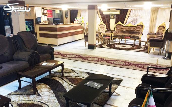 آرامش و راحتی با اقامت در  هتل آپارتمان عماد مشهد
