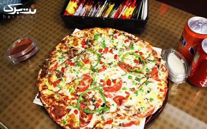 رستوران خانه پیتزا با منو پیتزا