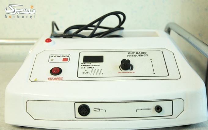 PRP صورت یا دست ها در کلینیک دکتر طاهری