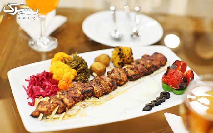 رستوران رویال پلاس با منوی شام متنوع