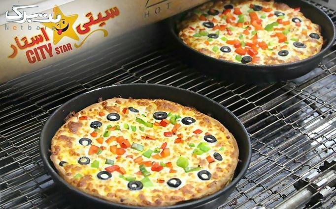 فست فود ستاره شهر vip با منو پیتزا و ساندویچ