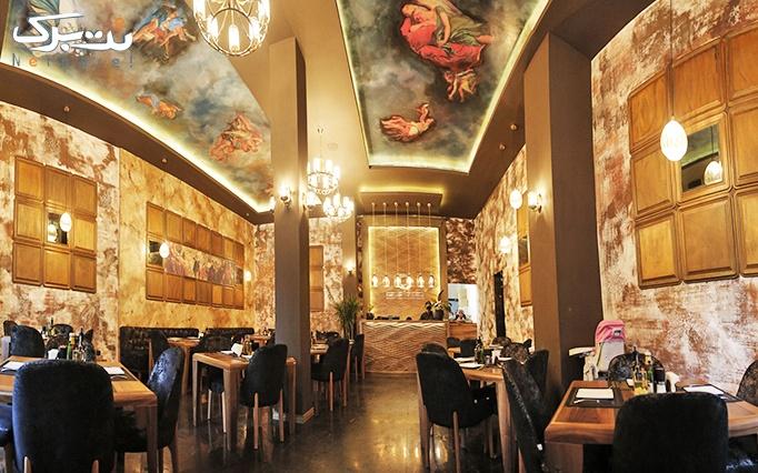 رستوران ایتالیایی هیراد با منوی باز