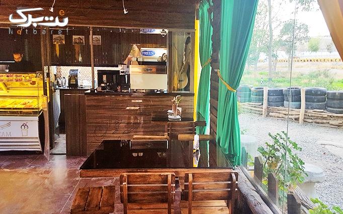 کافه باغ جوان میزبان سفره افطار