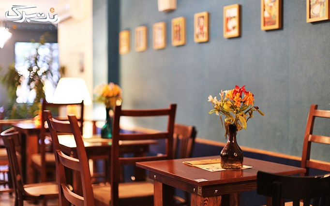 کافه سیپ با سینی افطاری