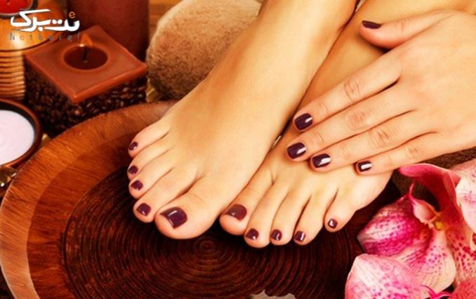 پارافین تراپی دست و پا در آرایشگاه سپیده