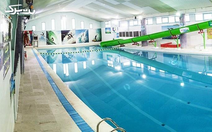 شنا در استخر شهید شجاعی (ویژه ماه مبارک رمضان)