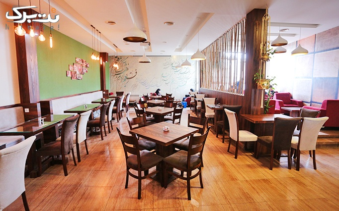 کافه رستوران ادر با بشقاب افطاری های متنوع