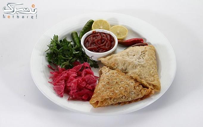 رستوران هندی مهاراجه(هتل جهان) با منو غذاهای هندی