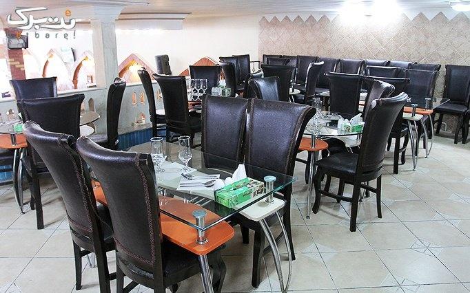 رستوران نرگس با افطاری