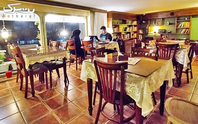 کافه نشین با سینی افطاری
