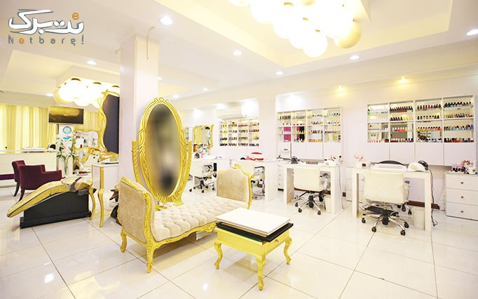 اپیلاسیون در آرایشگاه رونیکا