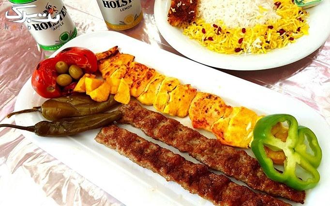 کترینگ آس پلو با منو غذای ایرانی، چلو