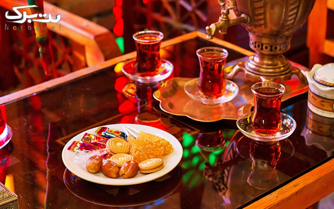 سفره خانه بابا حاجی با سفره افطار دو نفره
