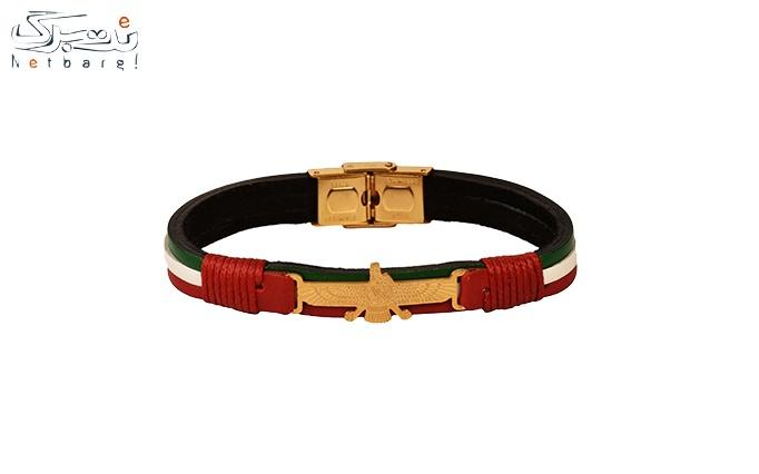 دستبند چرم طبیعی طرح فروهر