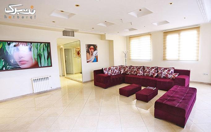 لیزر دایود در مطب دکتر احسان زرینی