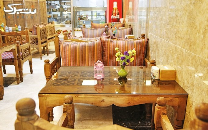 رستوران لبنانی پالمیرا با افطاری