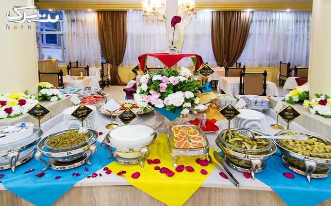بوفه افطاری و شام هتل کوثر
