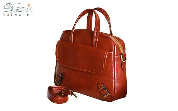 کیف چرم زنانه مدل رودوشی