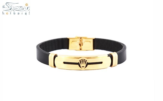 دستبند چرم طبیعی طرح آرتان