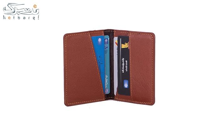 جا کارت اعتباری کد dm11.2