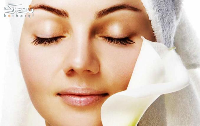 پاکسازی پوست در آرایشگاه مژگان
