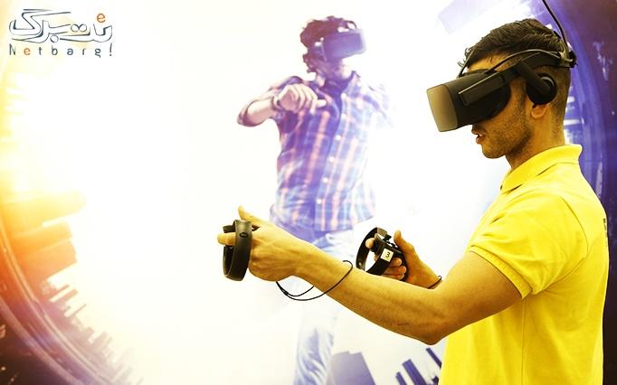 تجربه واقعیت مجازی در باشگاه ورزشی الکتروفیت